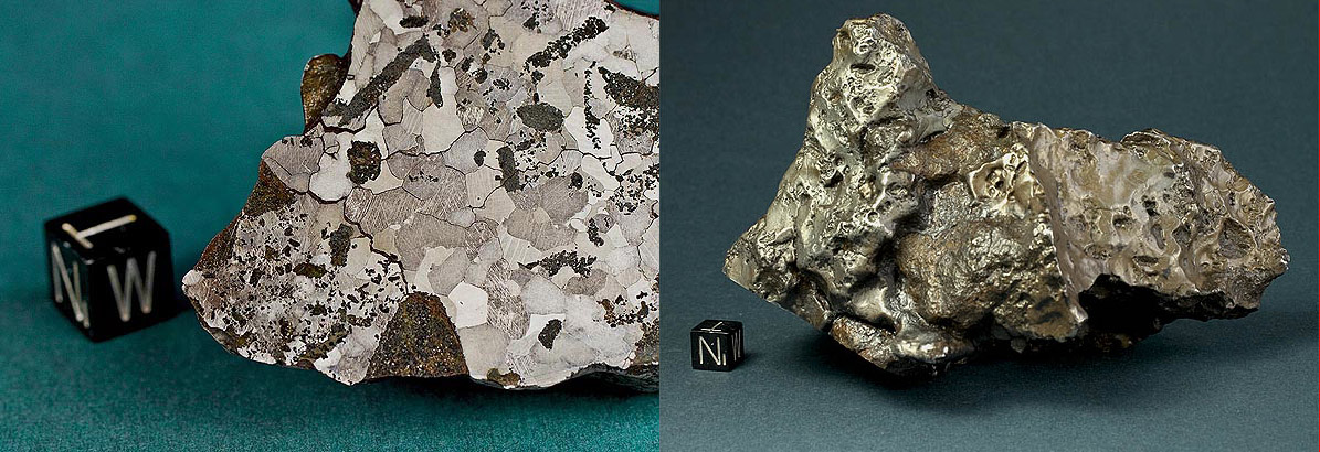 Silicated iron meteorite
